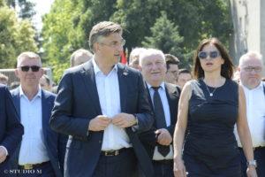 Andrej Plenković, kamen temeljac, Srednja škola Čakovec